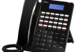 SNAU09 ADMIN Phone Systems 2 Blue LCD Hybrex